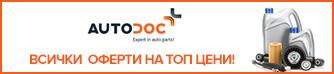 http://www.AUTOdoc.Bg